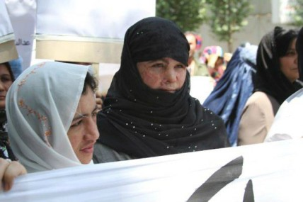 Afghan Women Protest